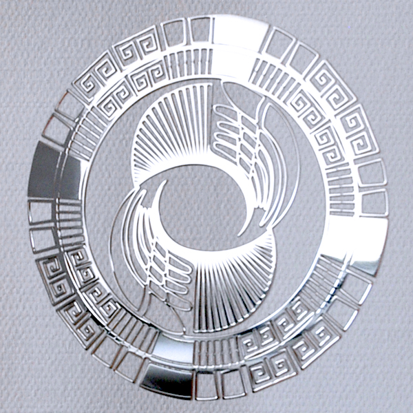 portail harmonisant quantique de purification - Alteralliah